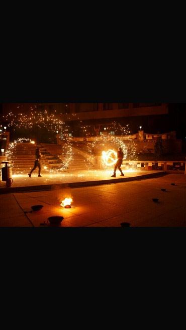 Огненное шоу, фаер шоу на Ваше мероприятие  в Бишкек