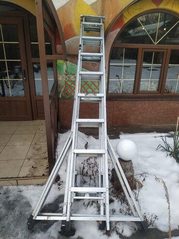 Стремянка 6 метров   Цена 5000 сом   Лестница