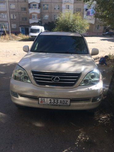 Lexus GX 2003 в Бишкек