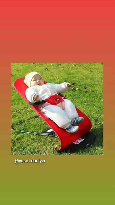 Детские кресло качалки с четырьмя положениями очень удобно и уютно для