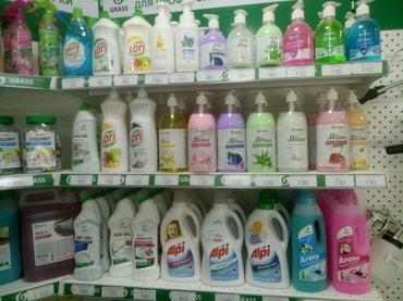 Мыломоющие средства для дома, ресторанов и гостиниц.     в Джалал-Абад