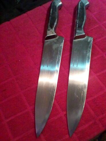 Kuhinje - Srbija: Kuhinjski nozevi,profesionalni,duzina 22cm sirina 4 cm,