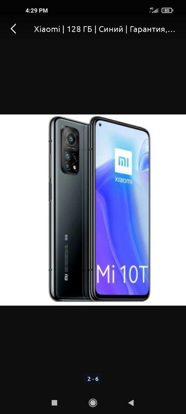 купить телефон ми в бишкеке в Кыргызстан: Продаю Ми 10Т128/ снеп 865, телефон мощный для игр купил 4 месяца
