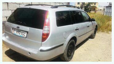 фордов в Кыргызстан: Ford Mondeo 1.8 л. 2002   185000 км