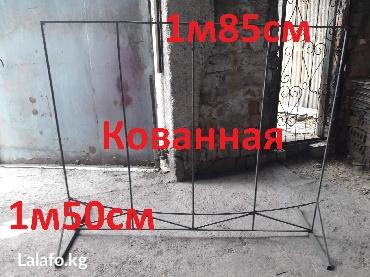 - Стойка- кованная, устойчивая на заказ в Бишкек