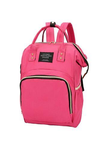 bag for women в Кыргызстан: Рюкзак mammy bag Рюкзаки для мам  Стильно Удобно Практично