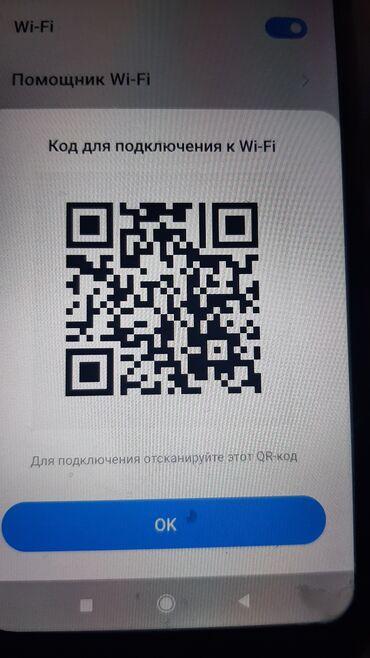 Недвижимость - Ивановка: 105 серия, 2 комнаты, 85 кв. м
