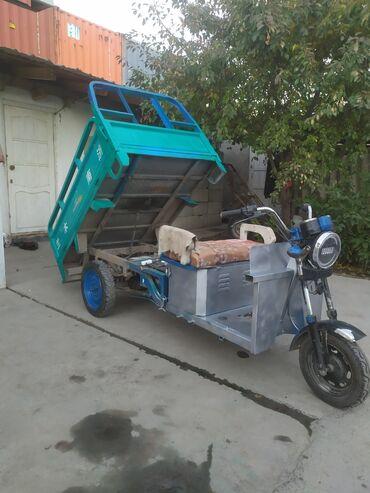 литиевые аккумуляторы бишкек in Кыргызстан | АВТОЗАПЧАСТИ: Мото грузовый груз 400до 600килограммАккумулятор 32/40ампер стоить это