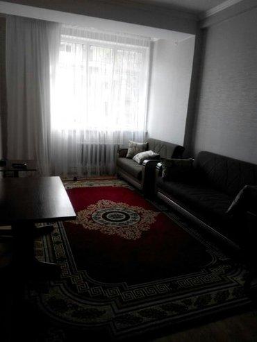 Сдаю в элитном доме 1ком КВ сосвеми удобствами. Все есть! Извиняемся з в Бишкек