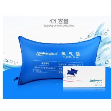 Кислородная подушка, вместимость которой составляет 42 литра. Оптом и