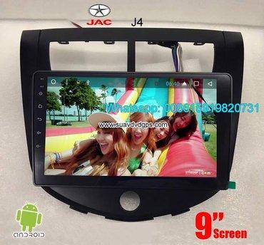 JAC J4 Car audio radio update android GPS navigation camera in Kathmandu - photo 2