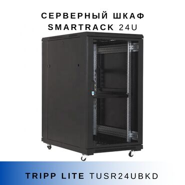 серверы 02 в Кыргызстан: Серверный шкаф Tripp Lite TUSR24UBKD
