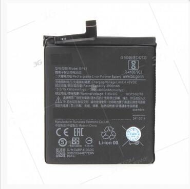Baterije | Srbija: Baterija Teracell Plus za Xiaomi Redmi 9TOznaka