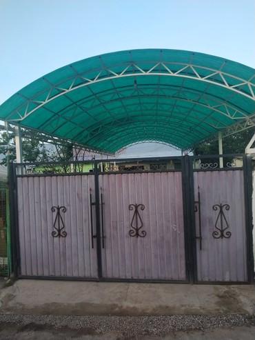 Продается дом брачного типа в городе в Кант