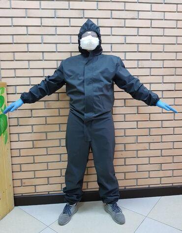 Защитные костюмы.Ткань (оксфорд) плащевка серый,белый, золотисто