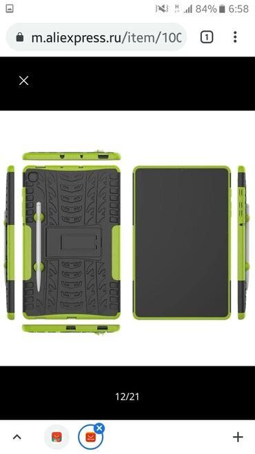 Чехлы для планшета Самсунг TAB S 6 LITE зелёный и фиолетовый