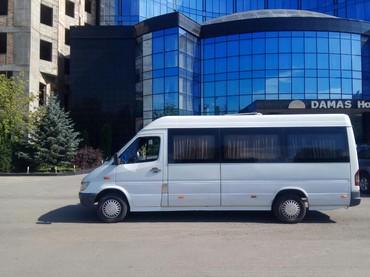 Трансфер по Кыргызстану. встреча в в Бишкек