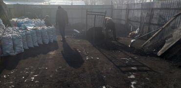 риэлторы бишкек в Кыргызстан: Комур угол угол