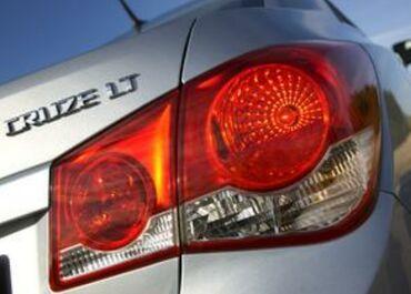 Chevrolet cruz 2013 model arxa stoplar ciziqsiz ve qiriqsiz