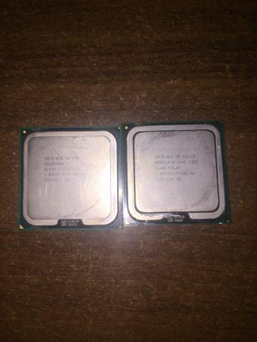 Dva procesora: - Ruski Krstur