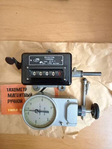Указатель глубины УГН-1 Тахометр магнитный ручной ИО-30