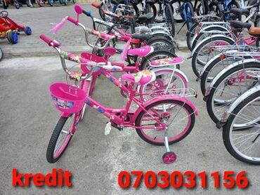 Velosiped velosiped velosibet velosipetlər uşaq velosipedi uşaq
