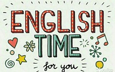 курсы английского языка  арча бешик в Бишкек