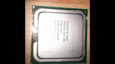 Bakı şəhərində Prosessor CPU İntel Pentium Dual Core 2,2 Ghz (quraşdirma pulsuz)