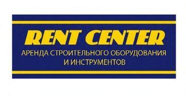 Поиск сотрудников (вакансии) - Кыргызстан: Менеджер по продажам. 1-2 года опыта. 6/1. Джал