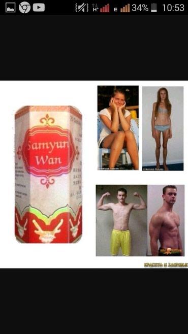 Самюн ван для набора веса 100% гарантия . 7,10кг за месяц тел. в Бишкек