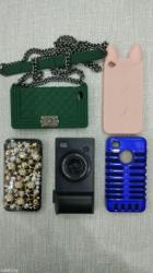 Продаю чехлы на iphone 4,4sзаказывали в дорого Америке,продаем дёшев in Лебединовка