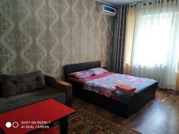 Квартиры в Кыргызстан: 1кв в Джале для двоих аккуратным и чистоплотным гостям. Почасовой Не