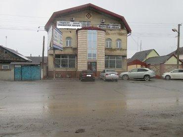 Продажа зданий в Кыргызстан: Продаю здание по ул алматинской по 1 линии общая площадь 1300м2 в 3 у