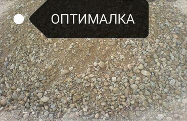 гравий бишкек in Кыргызстан | ГРУЗОВЫЕ ПЕРЕВОЗКИ: Оптималка оптималка оптималка грузоперевозки зил, камаз доставк