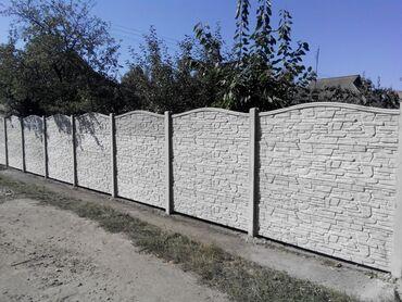 еврозабор цена бишкек в Кыргызстан: Еврозабор арзан Сапатту Забор Еврозабор дёшево качественно недорого и
