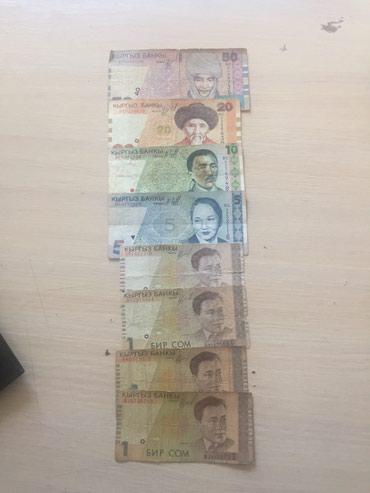 Купюры в Кыргызстан: Денежные купюры для колекционеров . прошу за все 1000 сомов