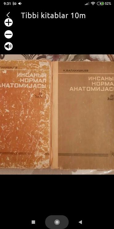 tibbi carpayi satilir in Azərbaycan | TIBBI MEBEL: Tibbi kitablar