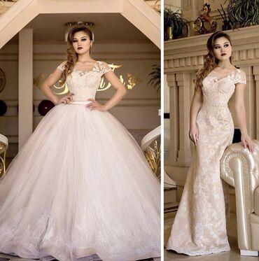 вечерние платья трансформеры в Кыргызстан: Трансформер. Прокат свадебных и вечерних нарядов на любой вкус цвет