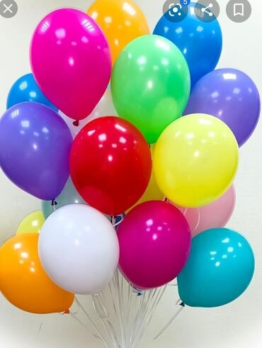 Гелиевые шары! Шары.шарики, детские шары