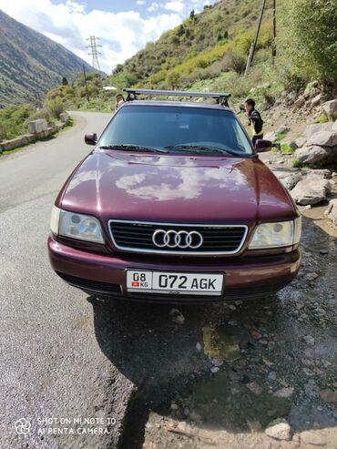 Audi A6 2.6 л. 1996
