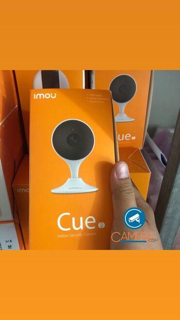 Цифровая видеокамера - Кыргызстан: 🟢Онлайн наблюдения. Wi-Fi видеокамера. поддержкой двухсторонней ауд