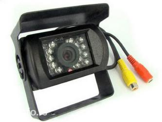 Led night mode sa 18 led diode night vision funkcijom vodootporan - Beograd