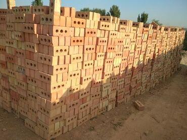402 объявлений: Продаю кирпичи7.10 сом без доставкиЕсть два завод: один на юге города