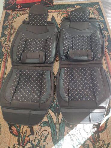 Продаются 2 чехла-накидки на передние сиденья,в отличном состоянии(не