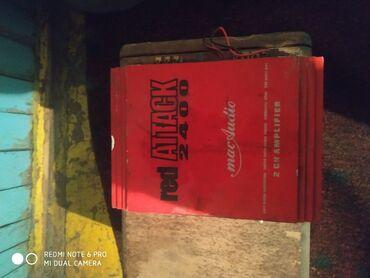 саб в Кыргызстан: Срочна продаю саб буфер