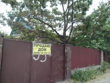 ванна цена ош в Кыргызстан: Продам Дом 60 кв. м, 4 комнаты