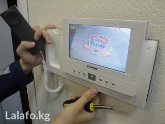 Фото и видеокамеры - Кыргызстан: 1. Установка-ремонт видеонабоюдения (IP, аналог)2. Установка-ремонт
