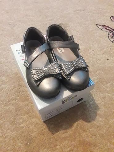 замшевые туфли на каблуках в Кыргызстан: Продаю туфли серые-29разм-400с. , туфли со стразами-29разм.-300с.
