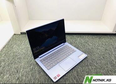 meizu m5s дисплей в Кыргызстан: Ультрабук LenovoЦум/4й этаж/отдел а2/-модель-ideapad