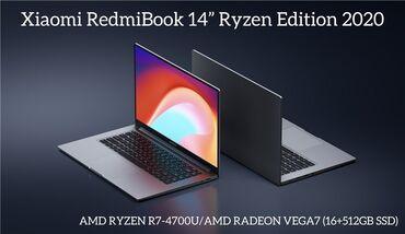"""работа вакансии бишкек 2020 в Кыргызстан: Ноутбук Xiaomi RedmiBook 14"""" II Ryzen Edition 2020 AMD Ryzen R7-4700U/"""